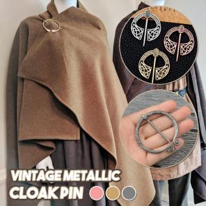 Vintage Metallic Cloak Pin