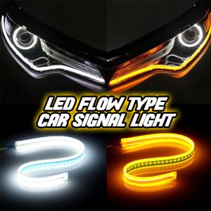 LED Flow Type Car Signal Light